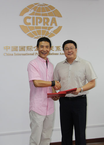 CIPRA与英智签订战略合作协议