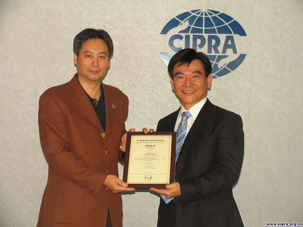 http://www.cipra.org.cn/uploadfile/2009/1102/20091102113857259.jpg