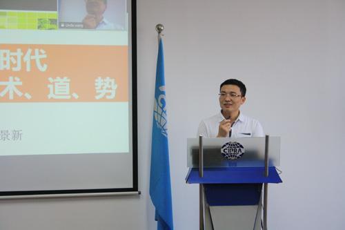危机管理专家林景新赴CIPRA演讲